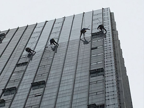 都江堰市高空特种德赢尤文图斯公司